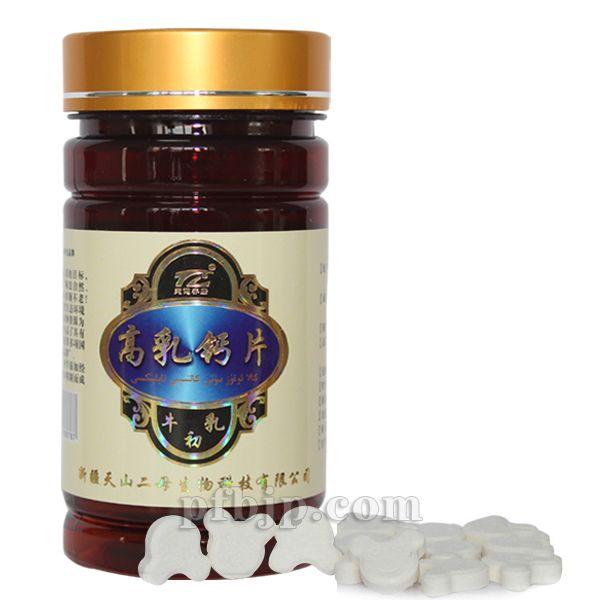 新疆牛初乳高乳钙片