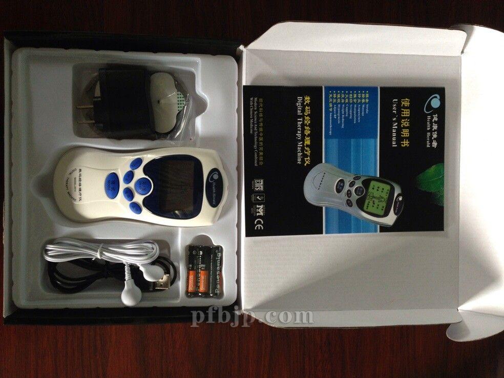 数码家用理疗仪,物理理疗仪,经络理疗仪,家用医疗理疗仪