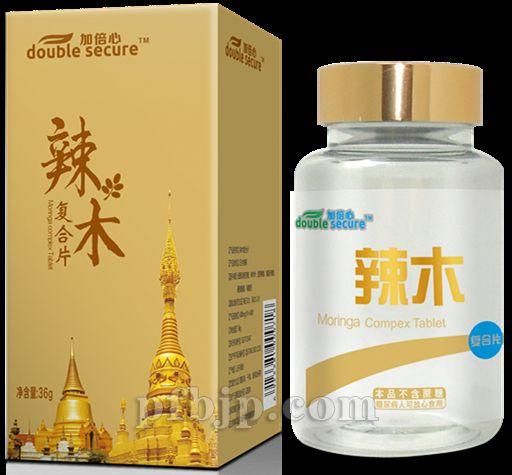 【辣木】批发,价格-倍心(深圳)国际营养保健品有限-易