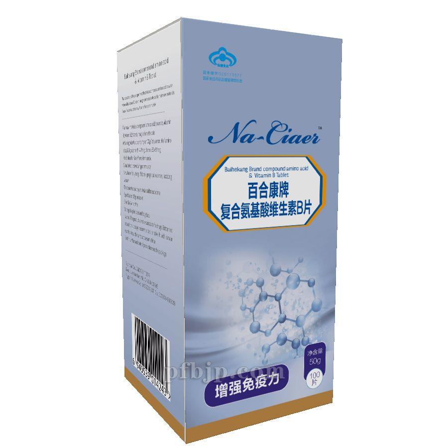 本品是以复合氨基酸粉、维生素B1、维生素B2、淀粉、硬脂酸镁为主要原料制成的保健食品,经动物功能试验证明,具有增强免疫力的保健功能。 【主要原料】复合氨基酸粉、维生素B1、维生素B2、淀粉、硬脂酸镁 【功效成分/标志性成分及含量】每100g含:氨基酸总量33.5g、维生素B1447mg、维生素B2451mg 【保健功能】增强免疫力 【适宜人群】免疫力低下者 【不适宜人群】少年儿童、孕妇、乳母 【食用方法及食用量】每日2次,每次2片 【规格】0.