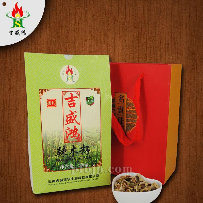 【辣木籽】批发,价格-云南吉盛鸿宇生物科技有限公司