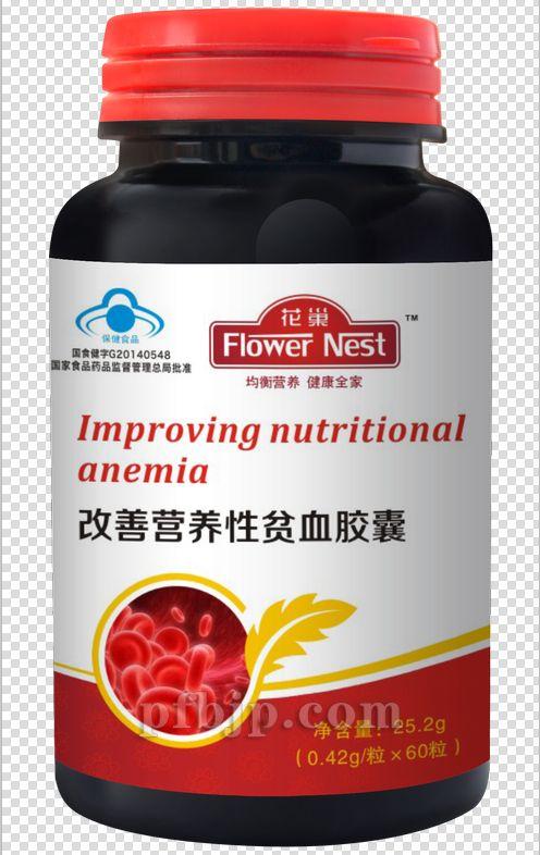 改善营养性贫血胶囊60粒