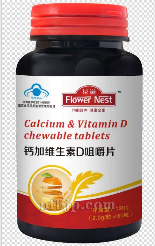 钙加维生素D咀嚼片60粒