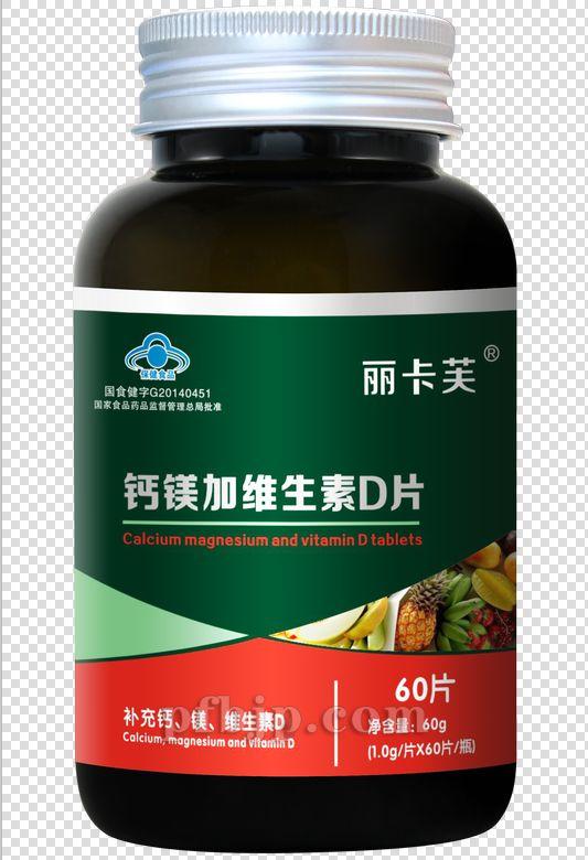 钙镁加维生素D片60片