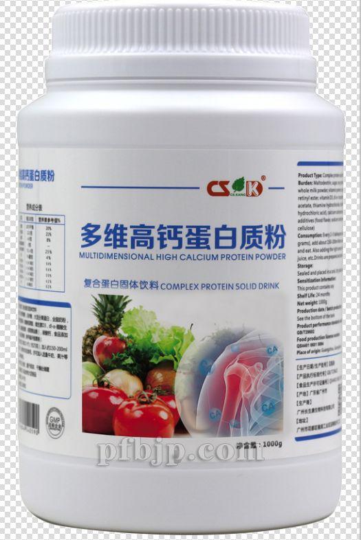 多维高钙蛋白质粉