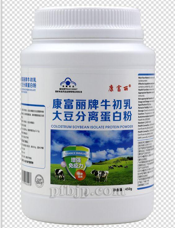 康富丽牌牛初乳大豆分离蛋白粉