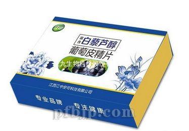 江中白藜芦醇-江中会销产品