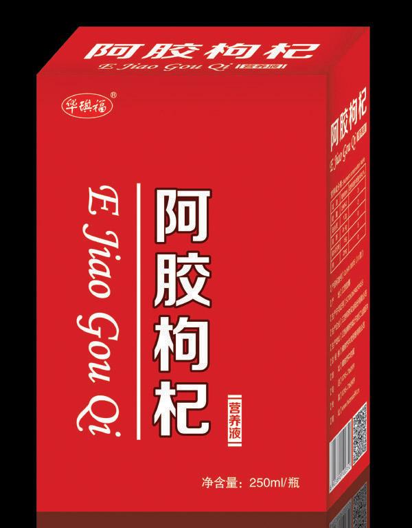 阿胶红枣口服液