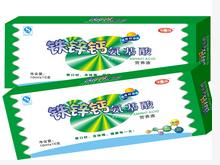 10支装铁锌钙氨基酸