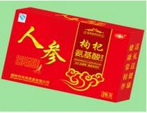 3瓶装 人参枸杞氨基酸营养液